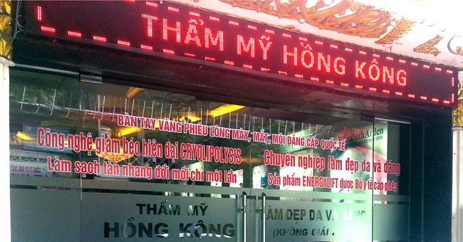 tham-my-hong-kong-51