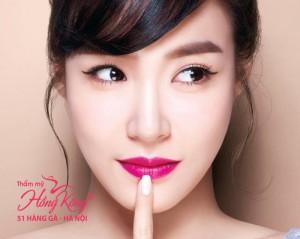 Mí mắt sắc nét giúp gương mặt trở nên nổi bật và quyến rũ hơn
