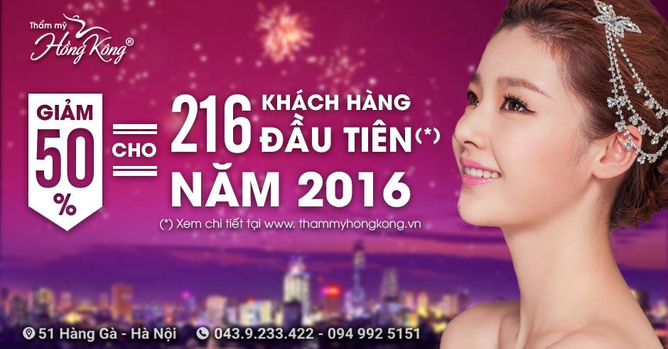 uu-dai-lon-chao-don-tet-binh-than-2016