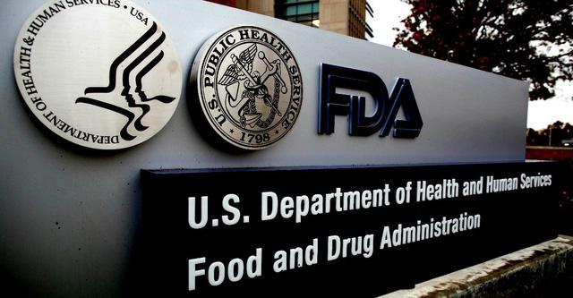 Thermage đã vượt qua những kiểm định khắt khe của tổ chức FDA Hoa Kỳ
